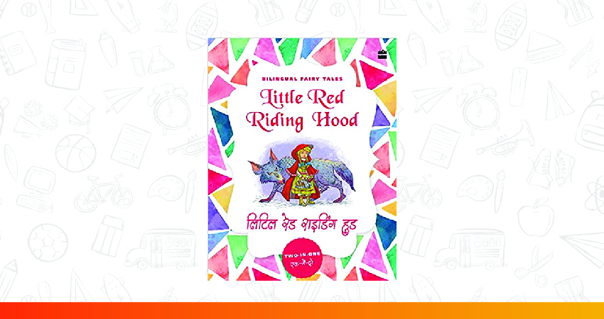 the cover of Bilingual fairy tales little red riding hood