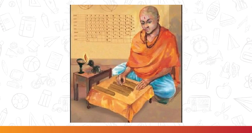 an image of Brahmagupta who is thought to have discovered zero